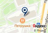 «Интурист» на Яндекс карте