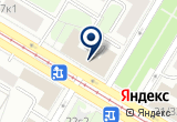 «МОСГОРГИДРОСТРОЙ СУ-41» на Яндекс карте
