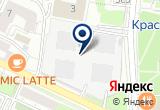 «ИНТЕРСИНЕМА-АРТ АГЕНТСТВО» на Яндекс карте