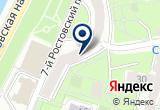«ARTIST HOSTEL НА КИЕВСКОЙ, ООО» на Яндекс карте