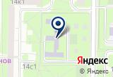 «Детский сад №1073, комбинированного вида» на Яндекс карте Москвы