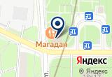 «Обед.ру, служба доставки еды» на Яндекс карте Москвы
