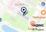 «СОЦИОЭКСПРЕСС ЦЕНТР ОПЕРАТИВНЫХ И ПРИКЛАДНЫХ ИССЛЕДОВАНИЙ» на Яндекс карте