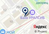 «Уралсиб управляющая компания, ОАО» на Яндекс карте Москвы