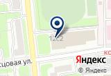 «СПОРТИВНОГО КОМПЛЕКСА ИМ. И. РУМЯНЦЕВА МПО ОАО» на Яндекс карте