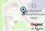 «Компания «Ивента», ООО» на Яндекс карте