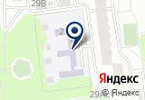 «СЕВЕРО-ВОСТОЧНОГО ОКРУЖНОГО УПРАВЛЕНИЯ ОБРАЗОВАНИЯ ИНФОРМАЦИОННО-ПРОКАТНЫЙ ЦЕНТР» на Яндекс карте