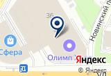 «Отдых для души, ОАО» на Яндекс карте Москвы