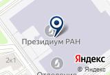 «Сервис центр Гарант Ресто, ИП» на Яндекс карте