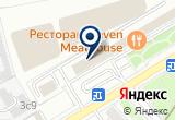 «Мэламед, ООО» на Яндекс карте