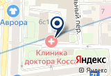 «Алльянс-факторс, ООО» на Яндекс карте Москвы