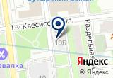 «На масловке развлекательный центр, ЗАО» на Яндекс карте Москвы