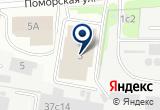 """«Тюнинг-ателье """"Styling-Bull""""» на Яндекс карте Москвы"""