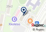 «Стадия, брокерская компания» на Яндекс карте Москвы