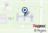 «Детский сад №1098, компенсирующего вида» на Яндекс карте Москвы