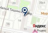 «СПОРТЛОТО ГУП» на Яндекс карте