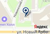 «Транссферлайн, ООО» на Яндекс карте Москвы