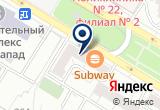 «СПОРТЛОТО ГУП ОТДЕЛЕНИЕ РЕАЛИЗАЦИИ СПОРТИВНЫХ ЛОТЕРЕЙ ЮГО-ЗАПАДНОГО АО» на Яндекс карте