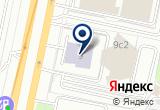 «Яктиор-Аудит, аудиторский центр» на Яндекс карте Москвы