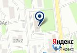 «СЕВЕРО-ВОСТОЧНОГО АО КОМИТЕТ РОССИЙСКОГО ОБЩЕСТВА КРАСНОГО КРЕСТА» на Яндекс карте