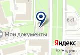 «СОЮЗКУРОРТ» на Яндекс карте