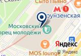 «MDM-КИНО» на Яндекс карте