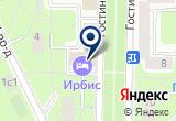 «Максима Хотелс, сеть отелей» на Яндекс карте Москвы