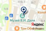 «МАРКА ИЗДАТЕЛЬСКО-ТОРГОВЫЙ ЦЕНТР» на Яндекс карте