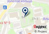 «Серебряный волк дружина клуб исторической реконструкции» на Яндекс карте Москвы