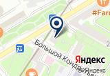 «ЭРНА-М» на Яндекс карте