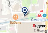 «ПОЛЯРУС, ИП» на Яндекс карте