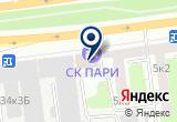 «На борту, агентство бронирования» на Яндекс карте Москвы
