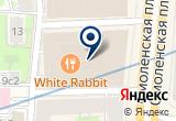 «ЮР-БЮРО «СОВЕТСКОЕ»» на Яндекс карте Москвы