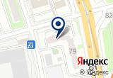 «АРКТИКА **» на Яндекс карте