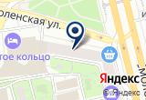 «Сталь-экспорт, ООО» на Яндекс карте