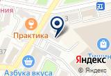 «ТИШИНКА» на Яндекс карте
