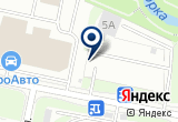 «Гидраматик, сервисный центр» на Яндекс карте