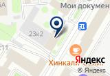 «Кондиционеры КЛИМАТ КОМПАНИ» на Яндекс карте Москвы