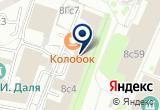«Декстер-авиа, ЗАО» на Яндекс карте Москвы