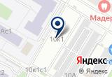 «МОСГОРГИДРОСТРОЙ СУ-40» на Яндекс карте