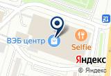«Кельнское перестраховочное, АО» на Яндекс карте Москвы
