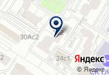 «ФУКС БИЛЬЯРД-БАР» на Яндекс карте
