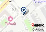 «ТЭЦ-20, ПАО Мосэнерго» на Яндекс карте Москвы