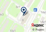 «Русский попкорн» на Яндекс карте Москвы