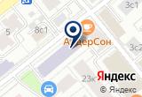 «ЮТС КОМПАНИЯ» на Яндекс карте