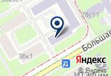 «Экономики природопользования институт (иэп» на Яндекс карте Москвы