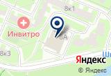 «Ювентус, ООО, ломбард» на Яндекс карте Москвы
