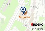 «Флэшбэк-1» на Яндекс карте Москвы