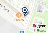 «УПРАВЛЕНИЕ ПО САНАТОРНО-КУРОРТНОМУ ОБСЛУЖИВАНИЮ РЕГИОНОВ РОССИИ (УСКОРР)» на Яндекс карте