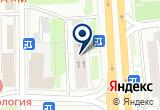 «Экологический сервис. Смазочные материалы, экспресс-сервис» на Яндекс карте Москвы